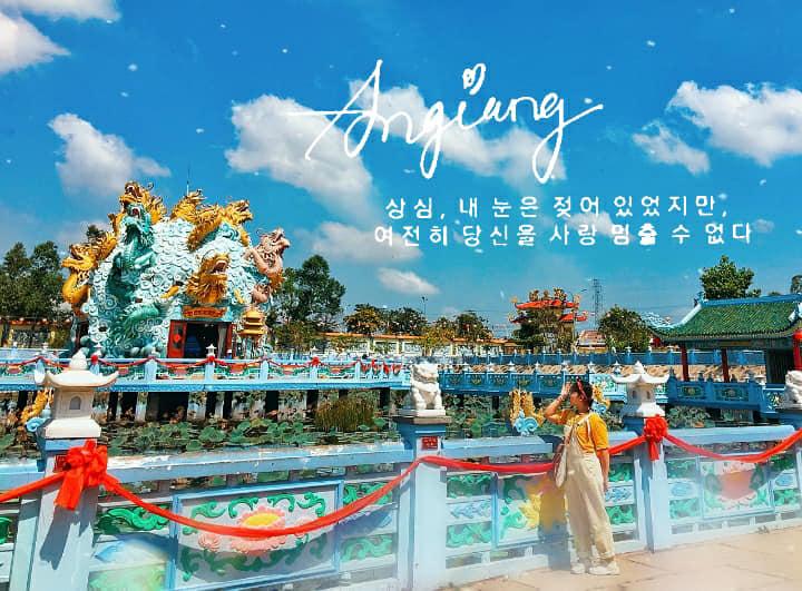 Chùa Huỳnh Đạo nằm trên đường Tân Lộ Kiều Lương, cách núi Sam chỉ vài trăm mét.