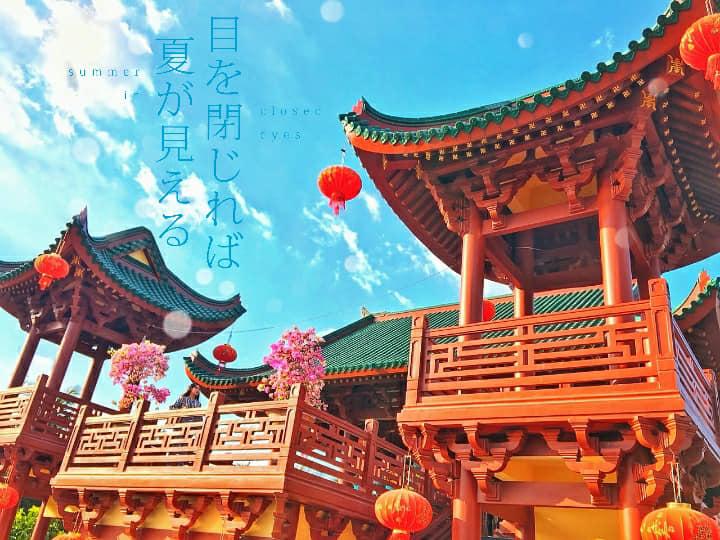Chùa Lầu hay còn gọi là chùa Phước Lâm, nằm ở huyện Tịnh Biên, tỉnh An Giang.  Chùa có kiến trúc độc đáo mang màu đỏ chủ đạo của người Khmer, khác biệt với hầu hết các chùa ở An Giang, ko khác gì b đang đi lạc ở Nhật.
