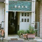 Cảnh sắc thanh bình ở Kobe